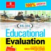 Ignou ES-333 help book