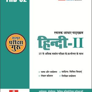 ignou FHD-02 help book
