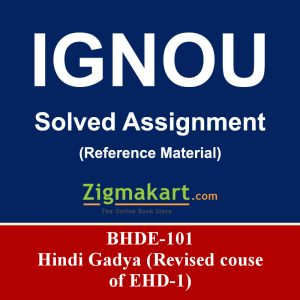 Ignou BHDE-101 Solved Assignment