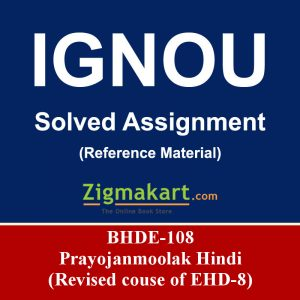 Ignou BHDE-108 Solved Assignment