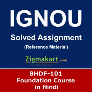 Ignou BHDF-101 Solved Assignment