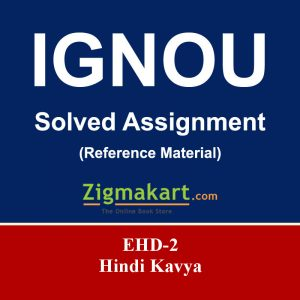 Ignou EHD-2 Solved Assignment