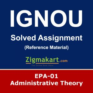 Ignou EPA-1 Solved Assignment