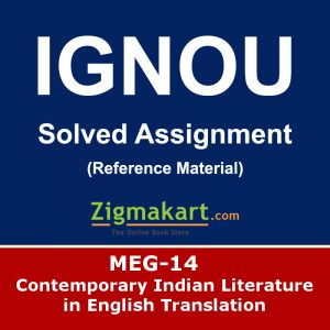 Ignou MEG-14 Solved Assignment