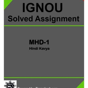 IGNOU MHD 1 Solved Assignment