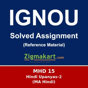 Ignou MHD-15 Solved Assignment