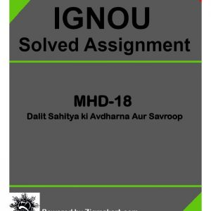 IGNOU MHD 18 Solved Assignment