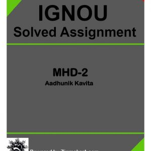 IGNOU MHD 2 Solved Assignment