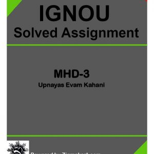 IGNOU MHD 3 Solved Assignment