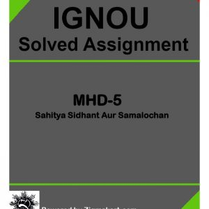 IGNOU MHD 5 Solved Assignment