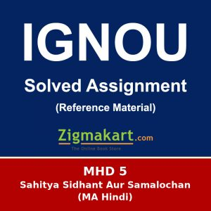 Ignou MHD-5 Solved Assignment