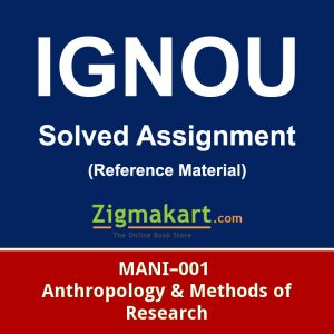 ignou MANI-001 solved assignment