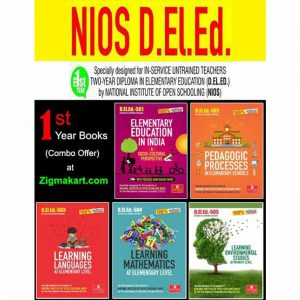 nios d.el.ed first year books 501,502,503,504,505-combo-offer