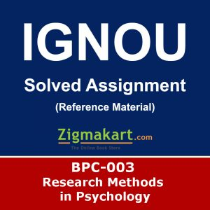 Ignou BPC-03 Solved Assignment