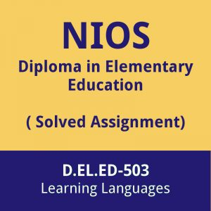 nios D.EL.ED-503 solved assignment
