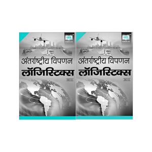 Ignou IBO-05 book