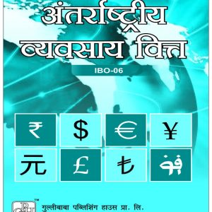 IBO-06 ignou help book