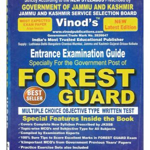 JKSSB forest guard