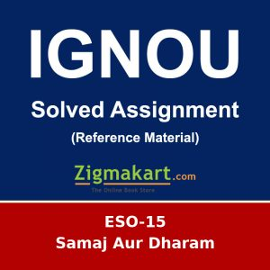 IGNOU ESO-15 BA Sociology Solved Assignment