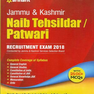 JKSSB Naib Tehsildar and Patwari Recruitment Exam 2018