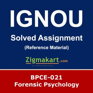 ignou BPCE-21 Solved Assignment