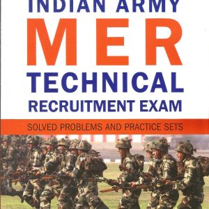 Indian Army MER Technical Recruitment Exam