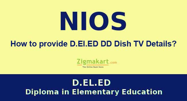 How to provide DD Dish Tv details on NIOS website?