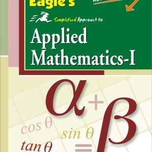 Applied Mathematics-1 Book