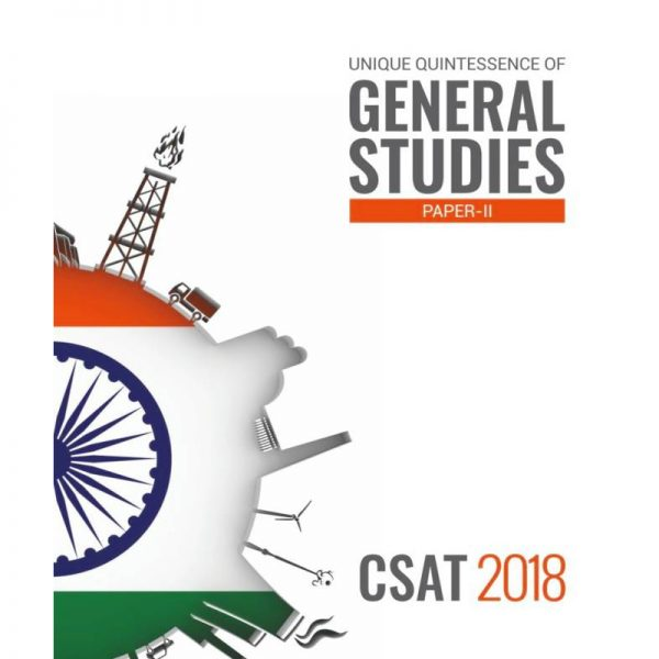 General Studies Paper-II for UPSC Exam