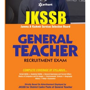 JKSSB General Teacher
