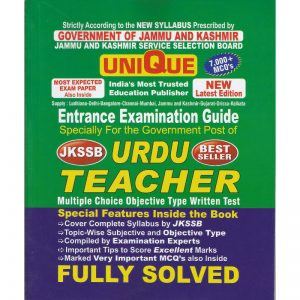 Urdu Teacher Entrance Examination Guide