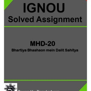 IGNOU MHD 20 Solved Assignment