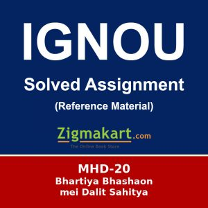 Ignou MHD-20 Solved Assignment