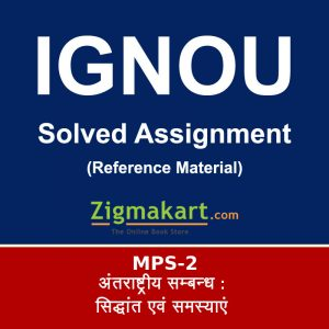 IGNOU MA Political Science