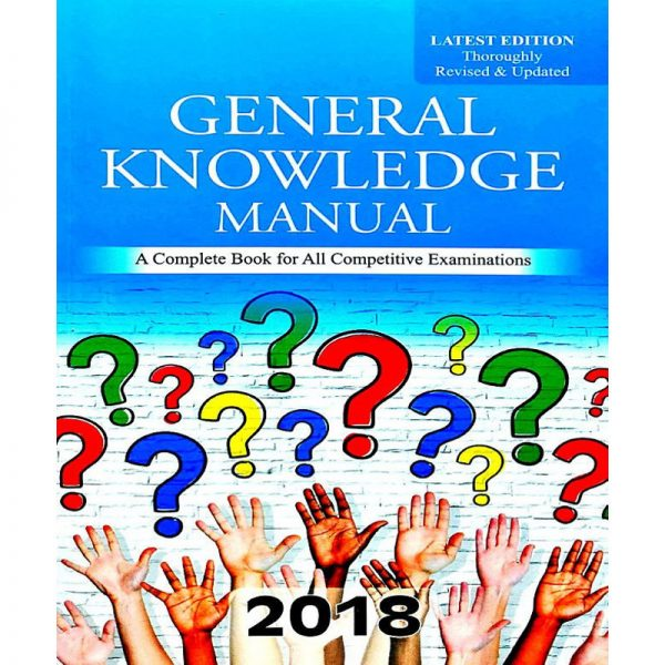 General Knowledge 2018 Latest Edition
