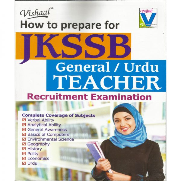 JKSSB General Urdu TeacherRecruitment Exam