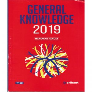 General Knowledge 2019 by Manohar Pandey