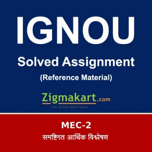 Ignou MA Economics Assignments