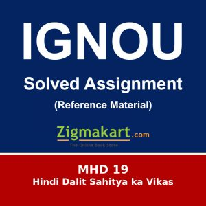 Ignou MHD-19 Solved Assignment