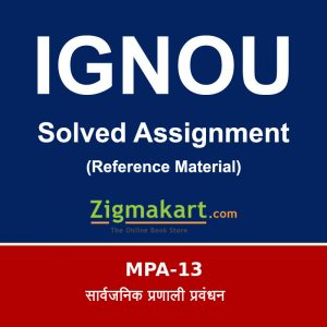 Ignou MA Public Administration Assignment