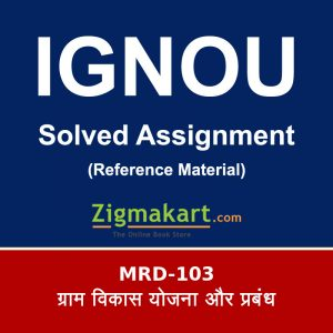 Ignou MRD-103 Solved Assignment