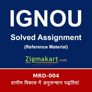 Ignou MRD-104 Solved Assignment