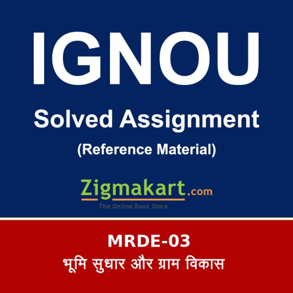 IGNOU MRDE-3 Solved Assignment