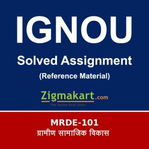 Ignou MRDE-101 Solved Assignment