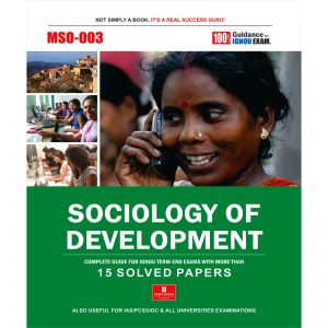 Ignou MA Sociology Book