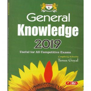 General Knowledge 2019
