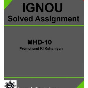 IGNOU MHD 10 Solved Assignments