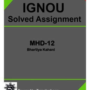 IGNOU MHD 12 Solved Assignment