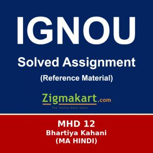 MHD-12 ignou Solved Assignment