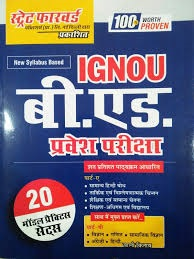 Ignou b.ed entrance 2018